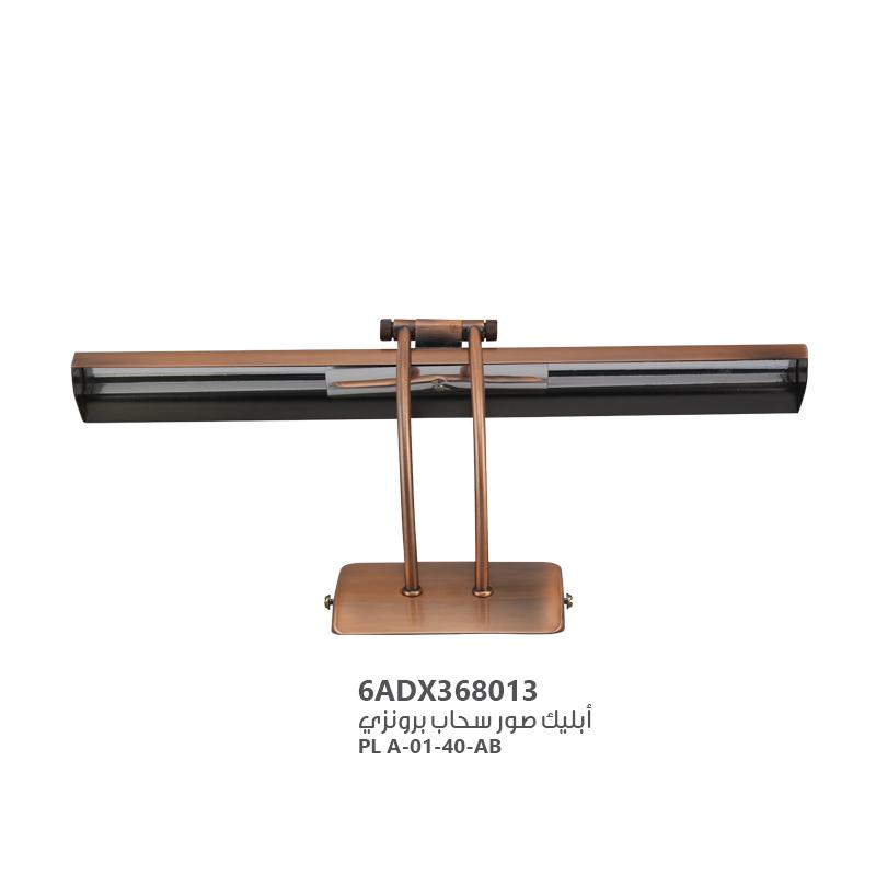 6ADX368013