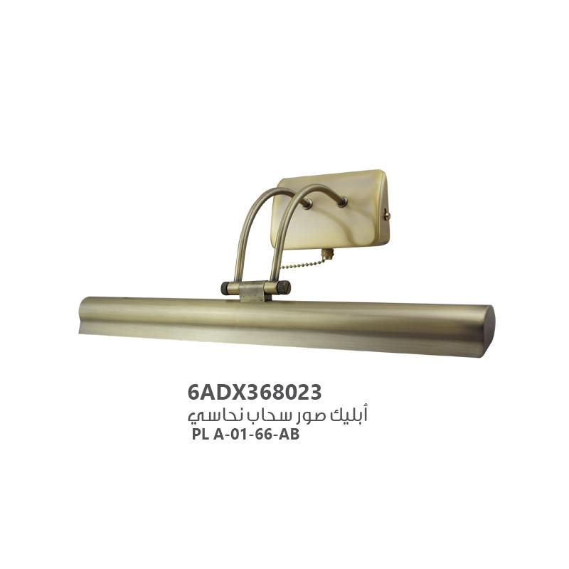 6ADX368023